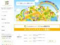 奈良市の高齢者福祉サービス ハッピーサービスグループ
