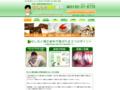 大阪矯正歯科 大阪市城東区歯列矯正 はしもと矯正歯科