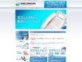 格安ビジネスフォン販売の東通信工業