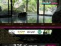 山梨県 石和温泉 / ホテル平安