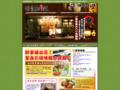 http://www.hyotan.ne.jp/