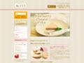 いちごチーズケーキの通販【スイーツショップNSP】
