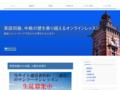 http://www.jikojitsugen.net/