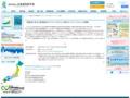 「高齢者の安全な薬物療法ガイドライン2015」に関するパブリックコメントの募集 | お知らせ | 社団法人 日本老年医学会