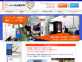 熊谷市にて五軸加工や複合旋盤、医療機器部品加工 の株式会社中山製作所