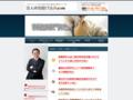 法人税申告は神戸の税理士佐々木税理士事務所