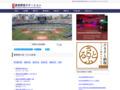 神奈川高校野球ステーション