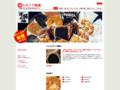 カネフク製菓株式会社|おせんべい|多胡麻|川越