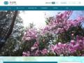 加茂郡川辺町公式ホームページ