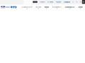発電機 建設機械 林業機械 レンタル 販売 修理