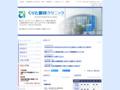 http://www.kurita-eye-clinic.jp/