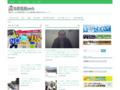 京都民報Web