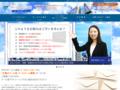 株式会社ヒガシ21運営 メールルーム21