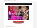 【まんよこネット】 横浜・川崎のヘルス・デリ情報
