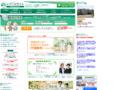 えひめの介護ポータルサイト「メディカサイト」