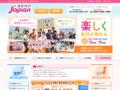 合宿免許の運転免許JAPAN
