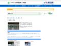 http://www.miyazakiken-taikyo.jp/modules/myalbum32/photo.php?lid=37