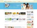 ホームページ制作|選べるWeb pattern