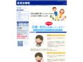 堺市東区の鍼灸院:長須治療院