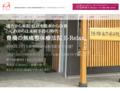 【愛知県名古屋市の整体】名古屋ピュア整体院