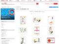 年賀状テンプレート「デザイン」│年賀状テンプレート・年賀状素材の無料ダウンロードサイト「年賀状AC」