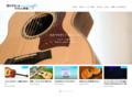 西川ギター教室
