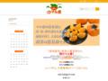富有柿を通販