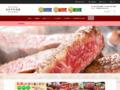 和牛のセキグチ肉店