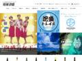 泡盛百科 - 沖縄県内の全酒造所、全銘柄を網羅した泡盛検索サイト