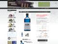 奥飛騨 ウォッカ55度 720ml - 奥飛騨酒造株式会社(旧高木酒造)