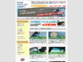 カーフィルムは福岡県北九州市の大沢自動車ガラス