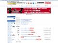 電動工具専門店/P-TOOLS.COM