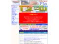 パソコン修理・サポートのPCプロジェクト 大阪 ホームページ