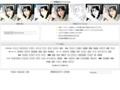 写真加工.com – 無料の画像加工編集サイト・フリーソフト