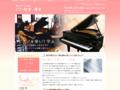熊本市東区 ピアノ教室 優音