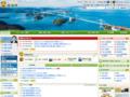 愛媛県公式ホームページ