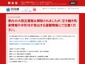 福岡県公式ホームページ