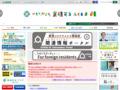 福島県公式ホームページ