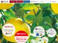 高知県公式ホームページ