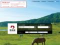 熊本県公式ホームページ