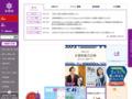 京都府公式ホームページ