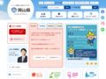 岡山県公式ホームページ