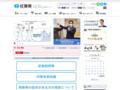 佐賀県公式ホームページ