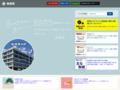 島根県公式ホームページ