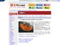 松葉がに/食のみやこ鳥取県/とりネット/鳥取県公式サイト