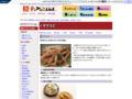 モサエビ/食のみやこ鳥取県/とりネット/鳥取県公式サイト