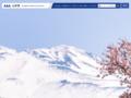 山形県公式ホームページ