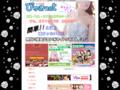 出会い系サイト比較情報「ぴゅあx2net」