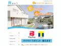 横浜市R建装は外壁塗装・住宅塗装専門店