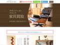 リサイクルショップ【Re-style】サムネイル